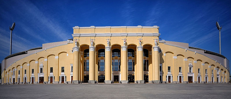 Central Stadium (Yekaterinburg) outside