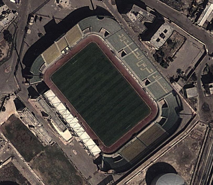Haras El Hedood Stadium
