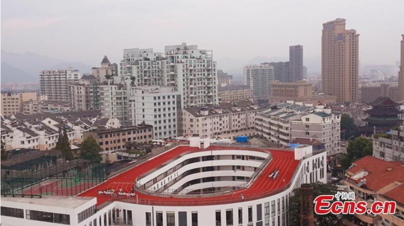 Zhejiang school